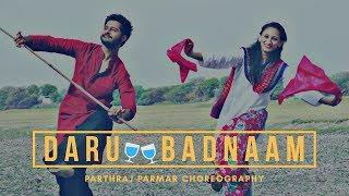 Daru Badnaam Dance Choreography by Parthraj Parmar | Kamal Kahlon & Param Singh