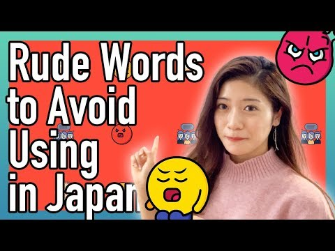 Japanese Rude Words To Avoid Using In Japan | Learn Japanese Online