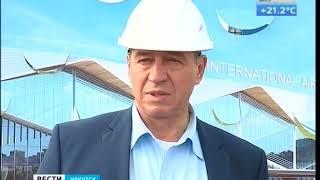 Новый терминал аэропорта в Иркутске может открыться к ЧМ по бенди 2020