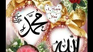 """Surah """"Abasa surah ke 80 terdiri dari 42 ayat dan termasuk surah Makkiyah"""