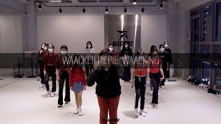 [세종시 댄스학원] Waacking / Waacker pipe / 레이디스 코드 - kiss kiss / 올…