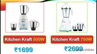 750W 500W Mixer Grinder under 2000 Rupees Orient Kitchen Kraft