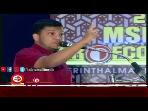 MSM Profcon 2017 | Welcome Speach | Jasir Randathani | Perinthalmanna