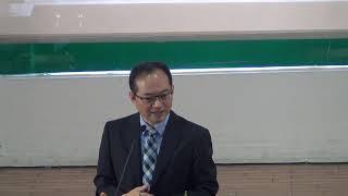 20191013浸信會仁愛堂主日信息_胡維華牧師
