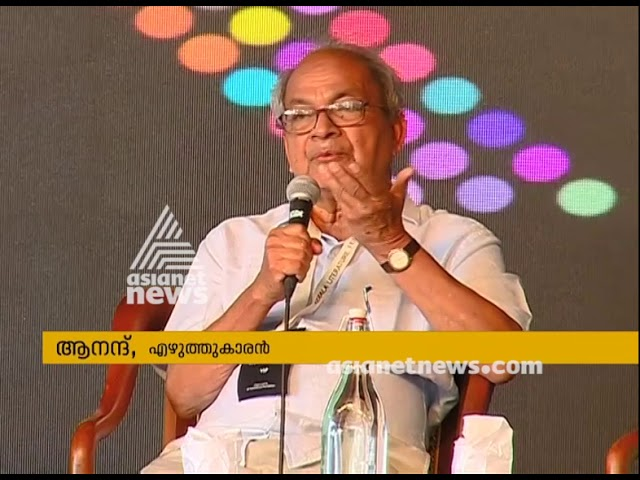 Kerala literature festival Open forum 2019 : Sabarimala Women Entry