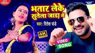 2021_Video_Song - #Ritesh Pandey का यह #वीडियो सांग महिलाओ को बहुत पसंद आ रही है   Hit Song