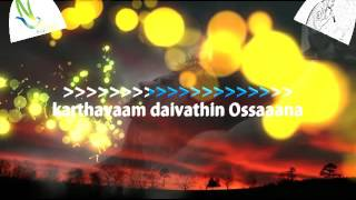 Video Sainyangal than karththaave      Malayalam christian karaoke  with lyrics download MP3, 3GP, MP4, WEBM, AVI, FLV Agustus 2018