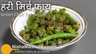 Hari Mirch Fry Recipe - Green Chilli Fry