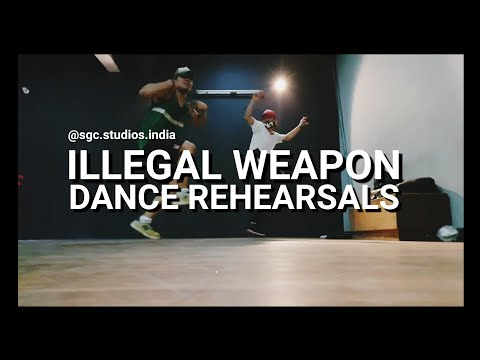 ILLEGAL WEAPON Dance (Rehearsals)  ...