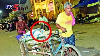 Man Carries Daughter Dead Body in a Trolley Rick-Shaw at Orissa   TV5 News