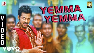 All in All Azhagu Raja - Yamma Yamma Video | Karthi, Kajal Agarwal | SS Thaman