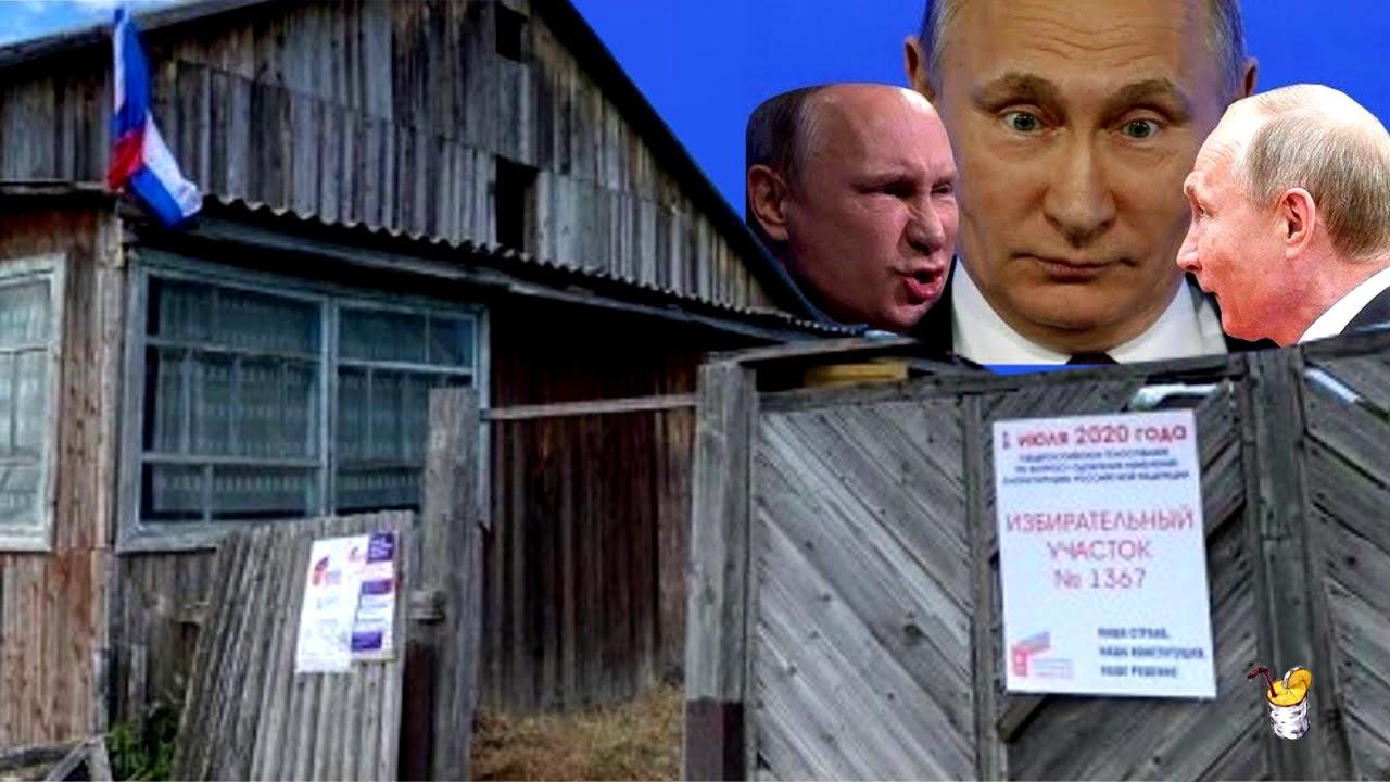 Голосование по поправкам в РФ станет началом конца Путина