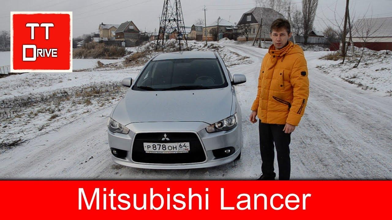 Митсубиси Лансер обзор и тест драйв - YouTube