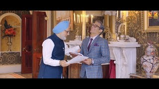 Om Shabd | The Accidental Prime Minister | In Cinemas Now | Bohra Bros