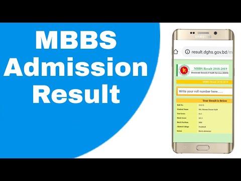 MBBS Admission Result | Medical Admission Result