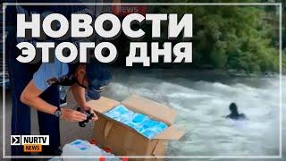 Чиновники бегают в поисках ПЦР-тестов, глава аппарата акима Текели чуть не утонул: Новости дня