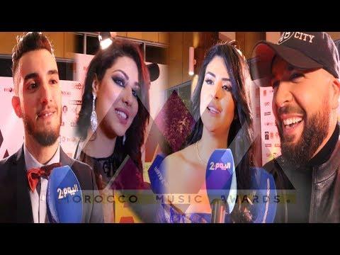 """نجوم الفن يحتفلون بالموسيقى المغربية في  """"Morocco Music Awards """""""