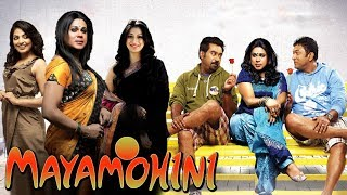 Mayamohini Full Movie | Latest Hindi Dubbed Movie | Dileep Movie | South Dubbed Movie