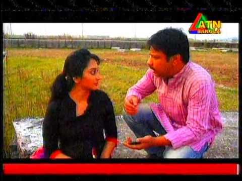 Bangla Drama Serial Natok     Shukh Pakhi Agun Dana thumbnail