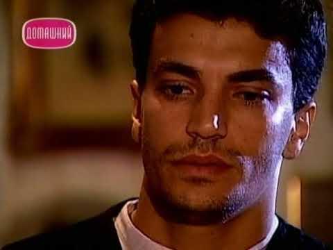 Земля любви (75 серия) (1999) сериал