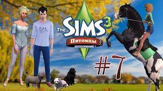 Давай играть в The Sims 3:Питомцы #7 (НЛО есть, единорога нет)