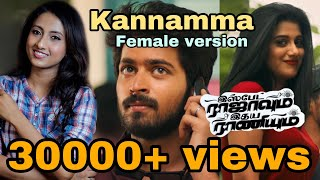 Kannamma Una (Female version) Ispade Rajavum Idhaya Raniyum | Nalini Vittobane | Harish kalyan