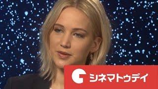 ジェニファー・ローレンス、女優としての原点を語る『JOY』インタビュー thumbnail