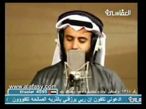 Surah Al Mulk - Shaikh Mishary Al Affasy