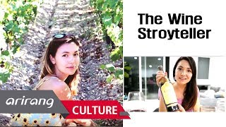 [Heart to Heart] A wine curator is wine storyteller [Wine Curator Sarah Soo-kyung]