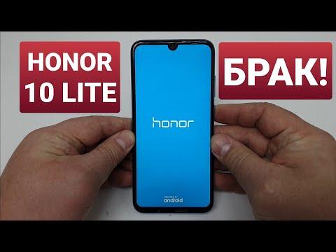 HONOR 10 LITE HRY-LX1 display module peeled off / отклеился дисплейный модуль