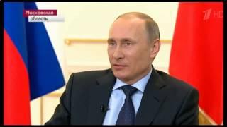 Путин о легитимных партнерах в Украине 2014 (Крым Украина Россия)