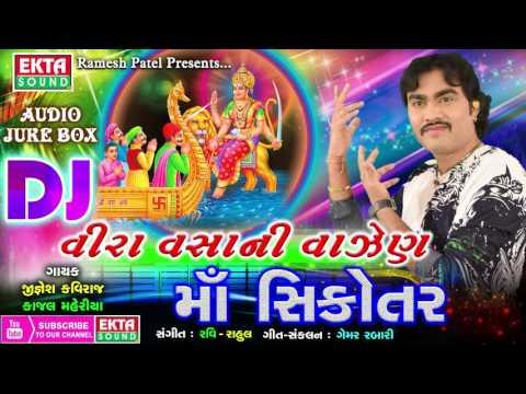 DJ Veera Vashani Vajen Maa Sikotar || Jignesh Kaviraj || DJ MIX Songs