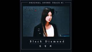 Graceful Family ost part 1 우아한 가 ost part 1 임정희 - Black Diamond (Prod  by Takers)