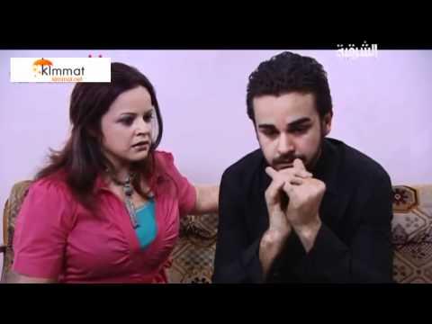 اعلان حالة حب thumbnail