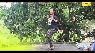 Haryanvi New Video | Kachhi Kali | Latest Harayanvi Song | Dj Song | Trimurti