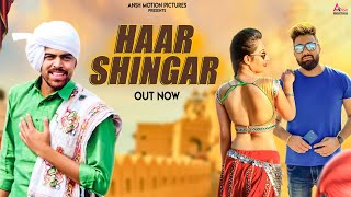 Haar Shingar करके हार श्रृंगार | Masoom Sharma, Ishika Tomar, Deepak Yadav | New Haryanvi Song 2019