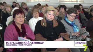 В Одесской национальной научной библиотеке открылась экспозиция ко Дню защитника Украины