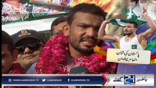 Pakistani wrestlers Inam Butt return home from Commonwealth Games