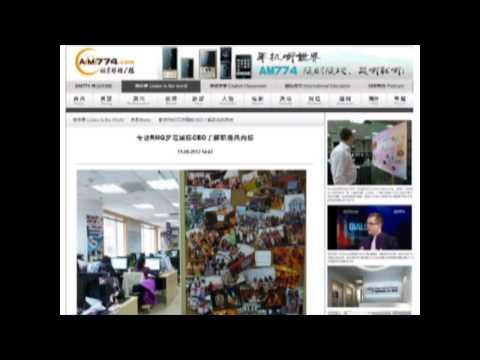 Understand the Career Vane - RMG CEO on Beijing Radio