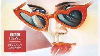 Лолита: история из жизни или фантазия Набокова?