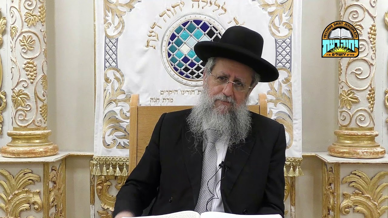 "Rabbi David Yosef-Pirkei Avot Part 5: ""Wisdom of our Torah Sages 