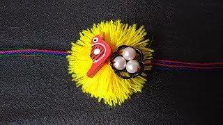 How to Make Rakhi with Wool II Kids Rakhi II Make Rakhi at Home II Easy Rakhi Making II