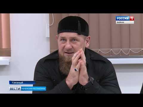 Вести Чеченской Республики 14.03.19