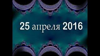 Персональному Сайту Муслима Магомаева 12 лет