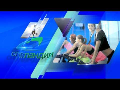 Реклама фитнес-центра