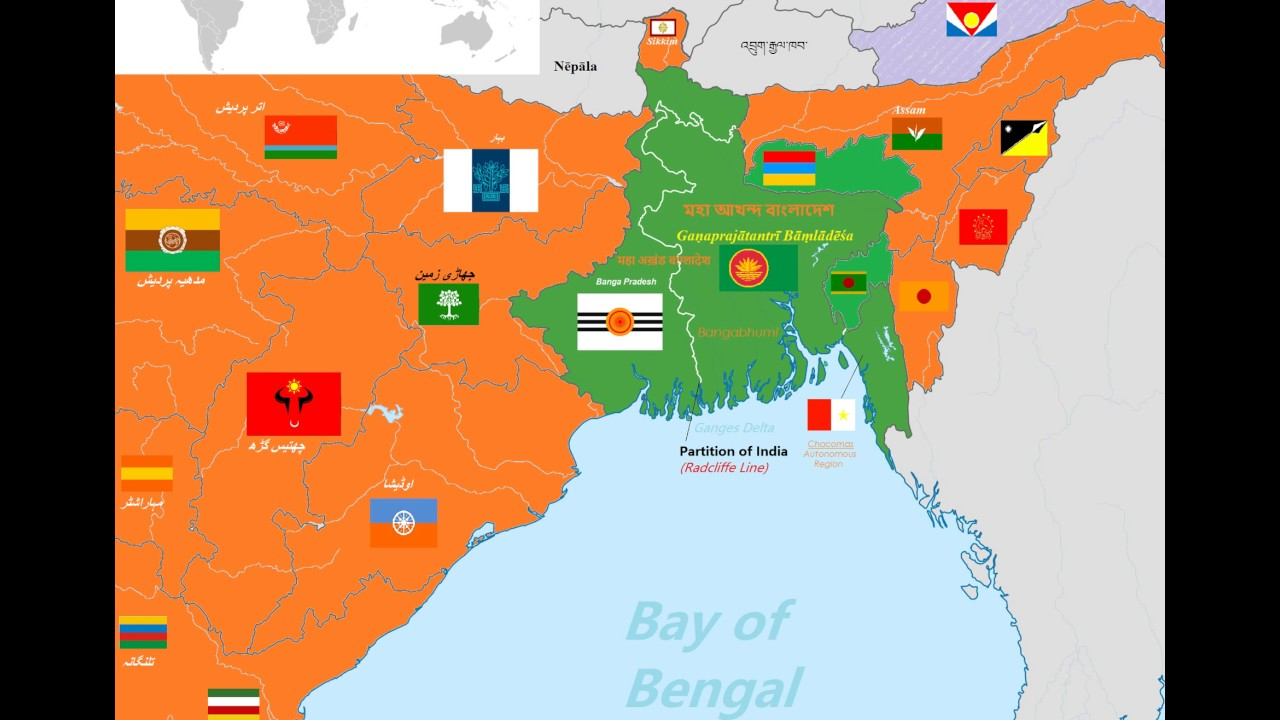 Map of bangladesh in east indian region partition of india youtube map of bangladesh in east indian region partition of india gumiabroncs Gallery