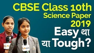 CBSE 10th Science Paper 2019: Students' Reaction, Review, Feedback