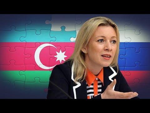 В Баку вновь