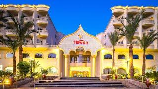 Из ДОНЕЦКА в ЕГИПЕТ (Хургада). Отдых ноябрь 2019. Отель Hawaii Le Jardin Aqua Park Resort.