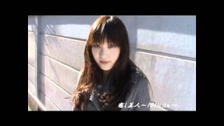 美人動画|癒し美人No110120-2(竹内 伶実さん) thumbnail